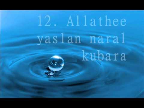 Download Learn Surah Al' A`la (The Most High) 87 - Roman