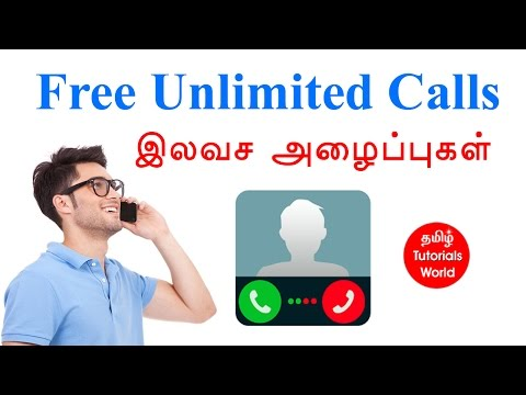 Unlimited Free Calls in Any Network Tamil Tutorials World_HD