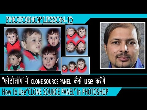 How to Make collage in Photoshop | Kapil ki Klass | हिन्दी | Lesson 15 | Use of clone source panel