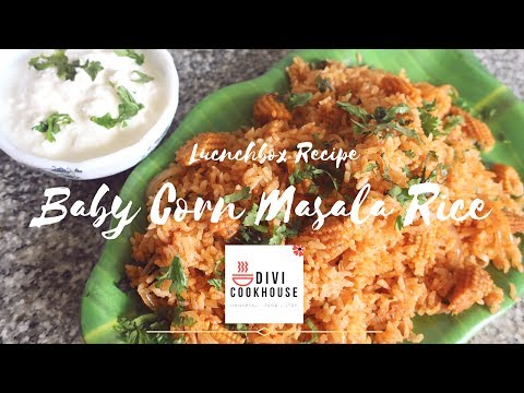 Baby Corn Masala Rice Recipe | Lunchbox Rice Recipe | Variety rice Recipes| DiviCookHouse