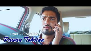 Rabba Ve  ! Latest Sad Song 2018 ! Official Launch
