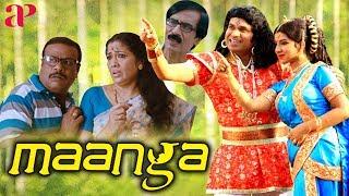 Download Maanga Tamil Full Movie | Premgi Amaren | Advaitha | Super Hit Tamil Movies | AP International Video