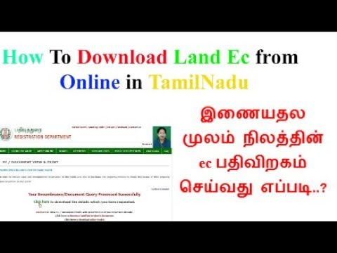 How To Download Land Ec from Online in TamilNadu
