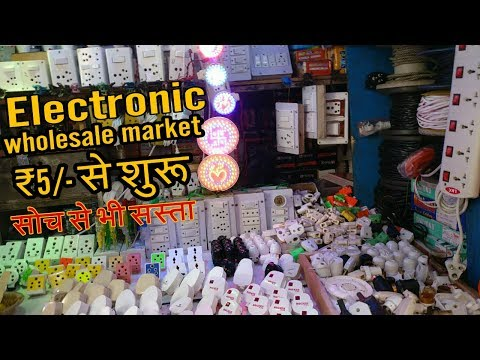 cheapest electronic market | wholesale market | urban hill