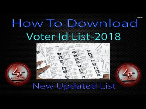 How to Download Complete Voter List 2018  PDF - in Updated  - தமிழ்