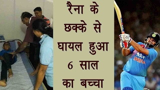 Suresh Raina's six injures 6-year-old boy during India vs England Bengaluru T20 | वनइंडिया हिंदी