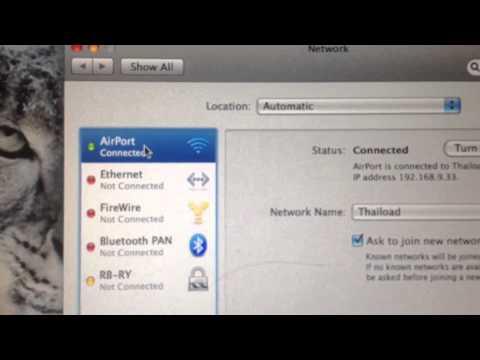 การเช็ค Ip Address ใน Mac
