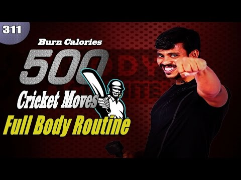 20 Mints( IPL Cricket Fitness Cardio Moves ) Burn Calories Full Body Routine