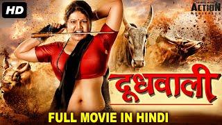 DOODHAWALI - Blockbuster Hindi Dubbed Full Action Movie | South Indian Movies Dubbed In Hindi
