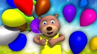 बच्चों के लिए Nursery Rhymes | Balgeet For Children | बच्चों के गाने