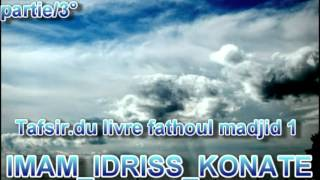 Tafsir Du Livre (fathoul Madjid) 3°partie.
