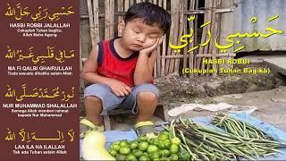 2 33 MB] Download Salawat Cukup Bagiku Allah Mp3 | BLUEBIRDS