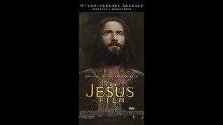 The Jesus Movie  - English  (Full Christian Movies)