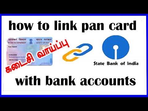 HOW TO LINK  PAN CARD TO SBI BANK |  கடைசி வாய்ப்பு பேன் கார்டு எண் இணைப்பு | CAPTAIN GPM