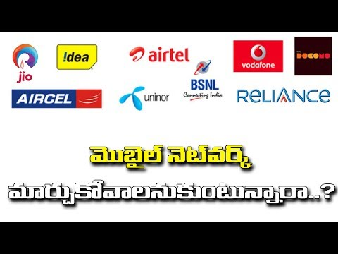 New Process for Mobile Number Portability | MNP | Idea, Airtel, Jio, Aircel, Vodafone | YOYO TV