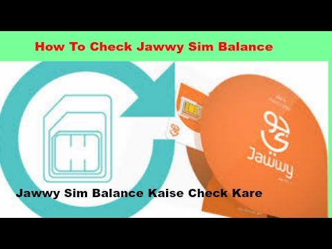 How to Check Jawwy Balance in Hindi/Urdu