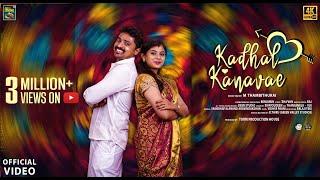 Kadhal Kanavae - Tamil Short Film 4k || Thambithurai M || Saivam Ravi