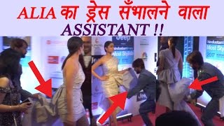 Alia Bhatt HIRED an Assistant to handle her dress; Watch Video | FilmiBeat