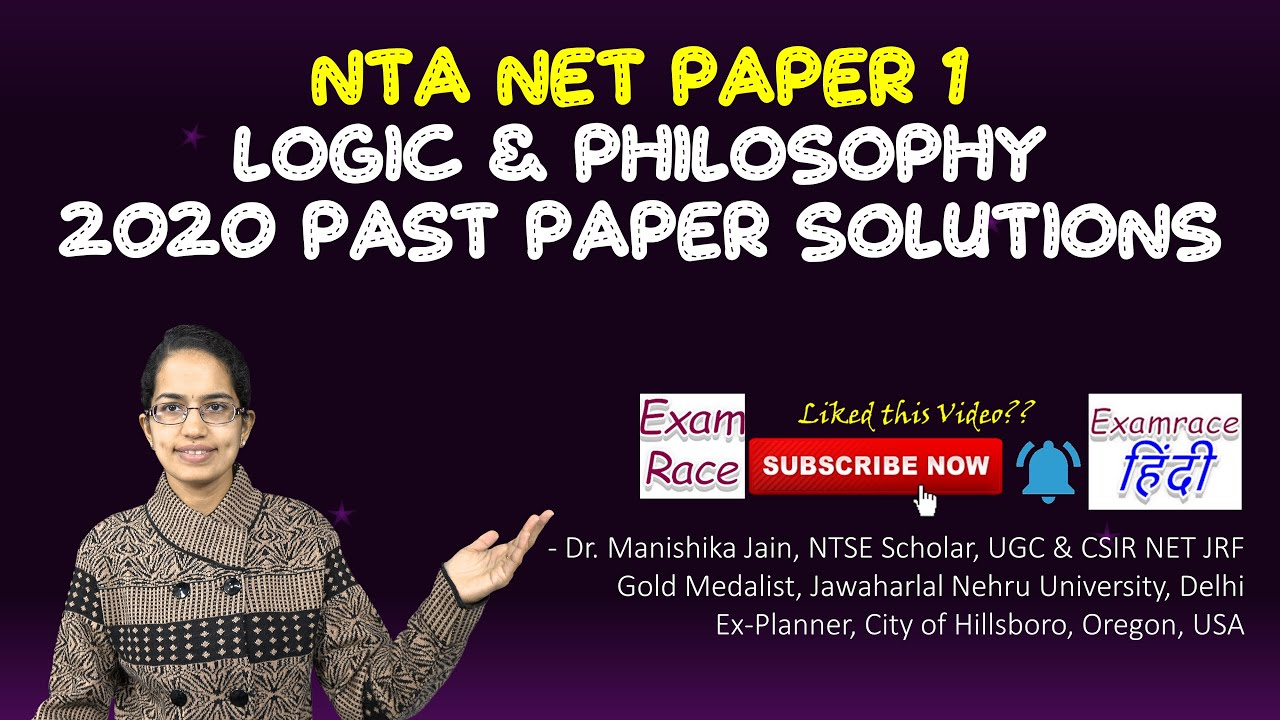 Indian Logic & Philosophy: NTA NET Paper 1 2020 (Past Paper Solutions)   Important for 2021