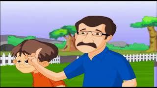 Tintumon Comedy   Malayalam Comedy Animation 2017   Full HD