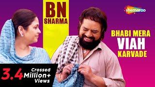 Bhabi Mera Viah Karvade | BN Sharma | New Punjabi Comedy Video 2018 | Shemaroo Punjabi
