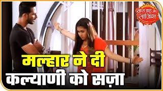 Kalyani-Malhar Are Coming Closer | Tujhse Hai Raabta | Saas