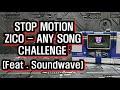 [Stop Motion] ZICO -  Any song Challenge (feat.soundwave) /  [스톱모션] 지코 -아무노래 챌린지(feat.사운드웨이브)