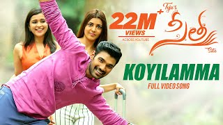 Koyilamma Video Song | Sita Telugu Movie | Bellamkonda Sai, Kajal | Armaan Malik | Anup Rubens |Teja