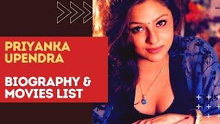 Actress Priyanka Upendra Biography Movies List & Top Facts