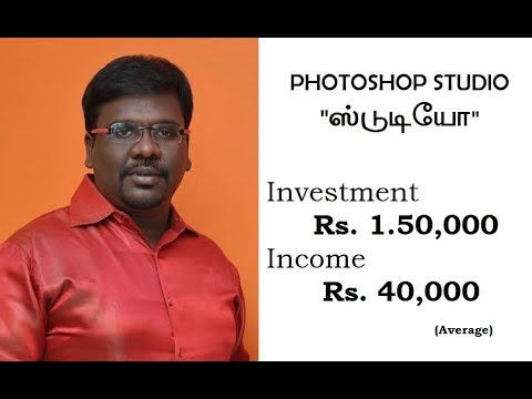 Photo Studio Business Plan in Tamil