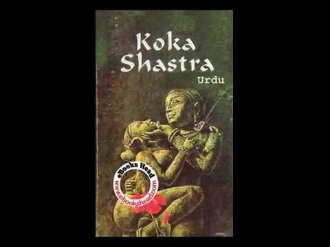 Koka Shastra Book In Urdu