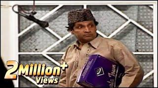Umar Sharif, Sikandar Sanam - Dulha 2002_Clip 1 - Pakistani Comedy Clip