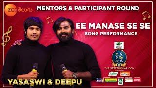 Yasaswi \u0026 Deepu Ee Manase se Song Performance | SA RE GA MA PA The Next Singing ICON | ZEE Telugu