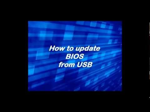 How to update bios from USB