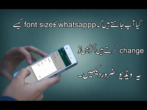 How to Change the Text/Font Size in Messaging App in Android Phone