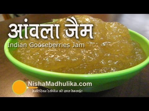 Gooseberry Jam Recipe - Amla Jam Recipe |