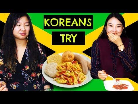 Xxx Mp4 KOREANS TRY JAMAICAN FOOD 3gp Sex