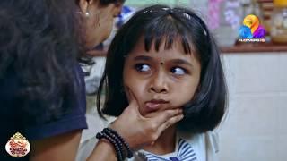ശിവാനിയെ കണ്ടാ നീഗ്രോകുഞ്ഞാണെന്ന്  തോന്നോ? | Uppum Mulakum | Viral Cuts