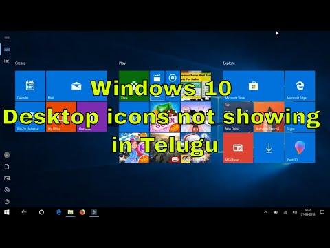 Windows 10 desktop icons not showing in Tech News Telugu