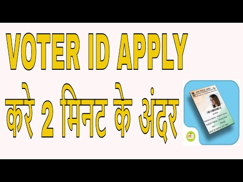 How to apply voter ID Card in Assam/ Shillong/ Mizoram / How to Download Voter Id card In Assam