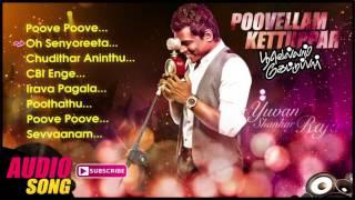 Poovellam Kettuppar Tamil Movie Songs   Audio Jukebox   Suriya   Jyothika   Yuvan Shankar Raja