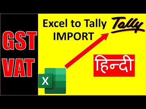 Excel to Tally ERP 9 | GST, VAT | CVR Settings 🛠 In हिन्दी