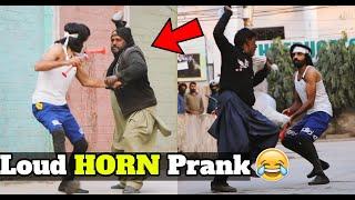 Funny Loud H-O-R-N Prank - Pranks in Pakistan - LahoriFied