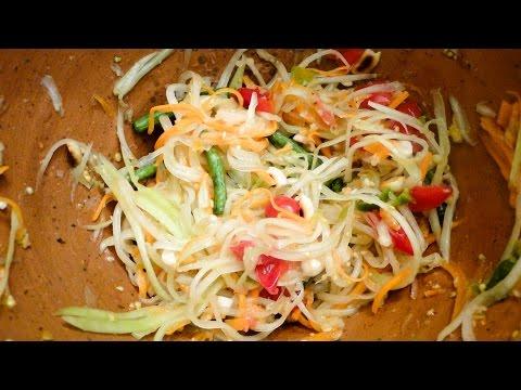 Green Papaya Salad or Som Tam ส้มตำไทย - Episode 3