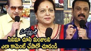 Krishna Vijaya Niramala Naresh about Manjula manasuki nachindi movie