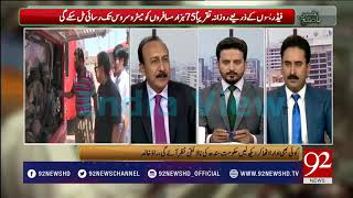 Pakistani media COMPARING itself with India development | Pak media about India latest hd 2019