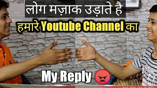 People Makes Fun Of My Youtube Channel Earning 2019 🔥🔥