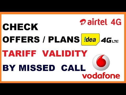 HOW TO CHECK MOBILE OFFERS/PLANS BY MISSED CALL || CHECK TARIFF VALIDITY || AIRTEL IDEA AND VODAFONE