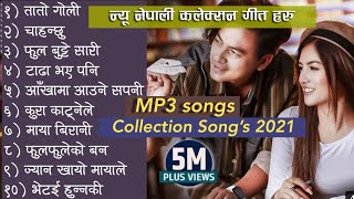New Nepali Collection Songs | 2021