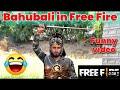 बाहुबली in free fire 🤣 shorts  freefire  viralvideo  short  Suthar 480P